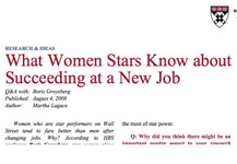 What Women Stars Know about Succeeding at a New Job